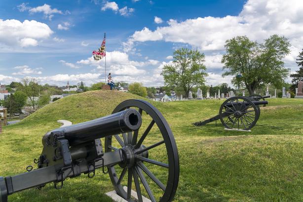 Civil War monument site