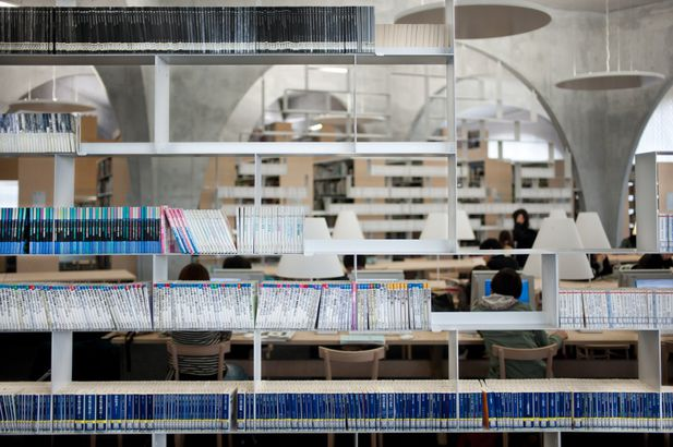 Tama Art University's Kaminoge Library