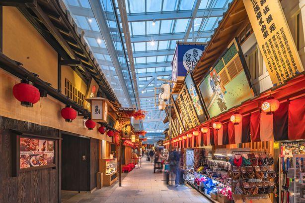 Haneda Airport Edo Market