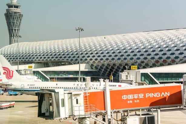 Shenzen International Airport