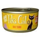 Tiki Cat Cat Food