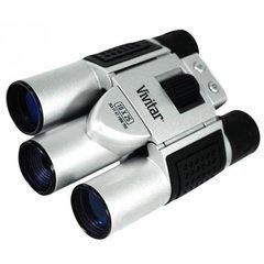 Vivitar CV-1025V 10x25 Binocular Digital Camera