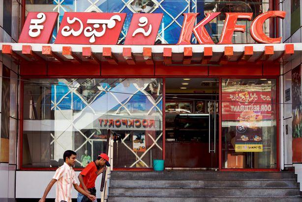 KFC Academies in India