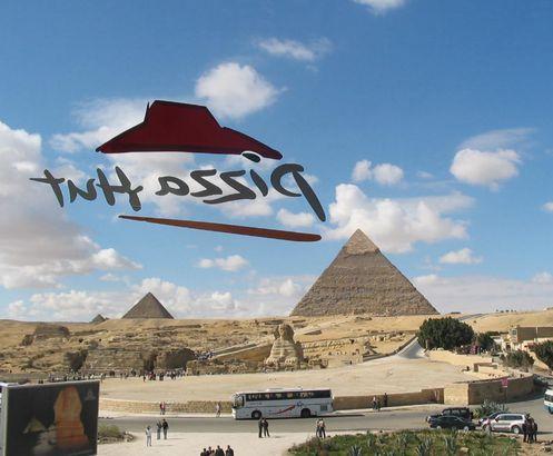 Pizza Hut: Giza, Egypt