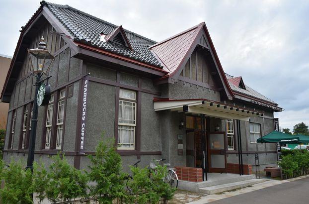Starbucks: Hirosaki, Aomori, Japan