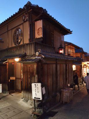 Starbucks: Kyoto, Japan