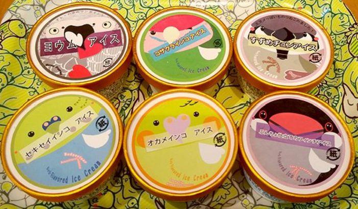 Torimi Cafe's Bird Food
